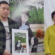 袴田事件を漫画化 ずさんな捜査「わかりやすく描く」、2月15日連載スタート