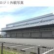 埼玉県加須市の物流施設取得、及びアセットマネジメント業務の受託