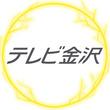 なぜそこまで...夜中に川柳50句連投 テレビ金沢ツイッター「魂の叫び」に大反響