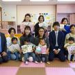 ギャラクシーブックスが大阪府貝塚市集いの広場5ヵ所にママ向け書籍を贈呈!子育てママ応援プロジェクト!熱い要望をいただき今回は大阪府貝塚市へ。