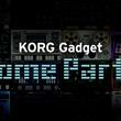 楽器メーカーのコルグがゲームメーカーのセガ、タイトーとタッグを組んで贈るイベント「KORG Gadget Home Party Vol.2」のチケット一般販売がスタート!
