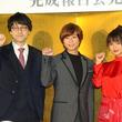 キスマイ北山宏光は「精神力がすごい」、多部未華子が明かした撮影現場の姿