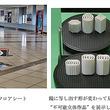 鉄道現場初、目の錯覚をつかった「床から浮き出る案内表示」京浜急行電鉄が採用