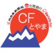Readyfor、北陸銀行、北日本新聞が提携し、富山県に特化したクラウドファンディング「CFとやま」を開始。-第一弾として3件のプロジェクトを公開-