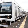 サイクル列車「B.B.BASE」本千葉駅・東千葉駅からも乗車可能に JR東日本