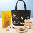 にゃんにゃんにゃん!2月22日 (金)猫の日に限定バッグを発売