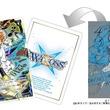 『WIXOSS』と『約束のネバーランド』がコラボレーション! 2019年春に商品を発売