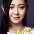 中国最大級のソーシャルネットワーク「weibo」にて、パルコ公式アカウント第2弾開催!