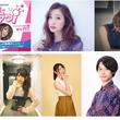 沢城千春、古畑恵介、井澤美香子、相羽あいな、松本梨香がアニソンをカラオケで熱唱!