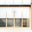 【日本茶スタンド】新しい《日本茶のある暮らし》を提案。岐阜県美濃加茂市に日本茶ブランド「美濃加茂茶舗」が誕生。2月5日に店舗とECサイトがオープン