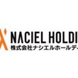 株式会社ナシエルホールディングス設立及び持株会社体制への移行のお知らせ