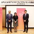 UPL が Arysta LifeScience の買収を完了 新たなゴール、オープン・アグリカルチャー「OpenAg」を始動