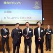 デジタルトランスフォーメーション(DX)のリーダーを表彰する 『Impress DX Awards 2018』の受賞企業を決定総合グランプリは地方創生進める広島県に