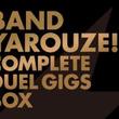 「バンドやろうぜ!」のライブイベント「SPECIAL GIG 2019(仮題)」が,2019年12月8日に開催決定。3月20日発売の映像商品に最速先行チケット優先販売申込券を封入