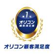 【オリコン】2019年 満足度が高い『キッズスイミングスクール』ランキング発表!!