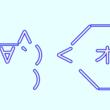 ツイッター公式が8頭身AAを投稿!ツイッターが2ちゃんねる化する!