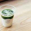 「新しい日本茶のある暮らし」を提案する日本茶ブランド・美濃加茂茶舗が岐阜にオープン