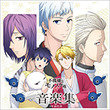 TVアニメ『不機嫌なモノノケ庵 續』の劇中BGMを収めた音楽集が2月20日にリリース決定!