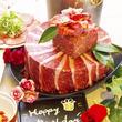 五島牛の肉ケーキ五千円→2900円、ヒレ半額、豚all290円とか最高!@田町