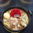 ロッテと麺屋武蔵がコラボレーション『亥ガーナ2019』 「麺屋武蔵 浜松町店」で2019年2月8日(金)から 数量限定発売