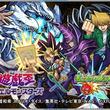 「遊☆戯☆王デュエルモンスターズ」x「モンスト」、初のコラボ決定!