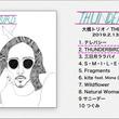 大橋トリオニューアルバム「THUNDERBIRD」全曲試聴トレイラー