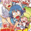 週刊少年チャンピオン50周年企画「魔入りました!入間くん」TVアニメ化決定!