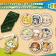 TVアニメ『けものフレンズ2』好評放送中!新作公式グッズが販売開始!