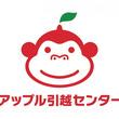 東京圏で4支店を新たに開設、11支店体制で引越し難民の受け皿に