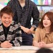 """ヒロミ&YOU、""""鼻からいちごミルク""""で話題のASMRに挑戦!"""