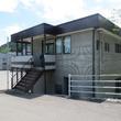 ベネフィット・ワン 愛媛県内で4つ目のサテライト拠点 「久万高原サテライトオフィス」4月開設