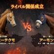 『ウイニングポスト9』ライバル対決&絆コマンドの情報が公開! 馬主や記者など、5人の新キャラクターも公開