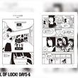 中島佑、新作漫画は「厳しかった部活の顧問を思い出して描いた」