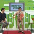 東京ホテイソン・たけるの備中神楽に、児嶋一哉がコジ神楽で対決を挑む!