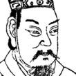三国志 − 千年にわたり誤解され続けた大義の士:曹操