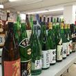 四国の銘酒が阿波池田に集結!徳島県三好市「第20回四国酒まつり」