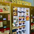 【台湾現地ルポ】桃園空港MRT台北駅の自販機に有名店のお土産が!
