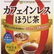 「三井銘茶 カフェインレス緑茶 ほうじ茶」新発売