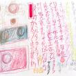 平田猛 展「描くこと」