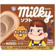 雪印メグミルク「ミルキーソフト キャラメル味」発売、パンのおいしさを引き立て