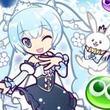 「ぷよぷよ!!クエスト」でキャラクター「SNOW MIKU」とのコラボが2月20日から開催。描き下ろしコラボキャラクターやイベント情報も公開
