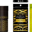 世界の美食ブランドから 「FAUCHONスパイス」シリーズ 3月4日 新発売・リフレッシュ