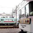 徹底解説! 西鉄6050形「ザ・レール・キッチン・チクゴ」