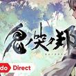 """『鬼ノ哭ク邦』スクウェア・エニックス""""TOKYO RPG Factory""""の新作アクションRPGが発表、2019年夏発売決定【Nintendo Direct 2019.2.14】"""