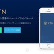 今まで、KTNのユーザー数が3万人も超えた