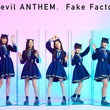 "Devil ANTHEM.が""偽物の因子""に、2ndアルバム「Fake Factor」ジャケ写公開"