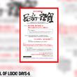 長渕剛の名言を凝縮! 伝説のラジオ放送を「SCHOOL OF LOCK!」新刊で特集