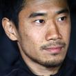 香川途中出場のベシクタシュ、マラティヤスポルとの上位争いを制して3位死守《スュペル・リグ》