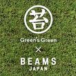 Green's Green × BEAMS JAPANが提案する新しいグリーンインテリア