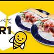 「1FOR1」コンセプトを取り入れたhonestbeeによる新サービス「beeHive」日本初上陸